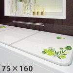風呂ふた|風呂フタ