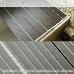 Ag折りたたみ風呂ふた(75×110cm用/ブラウン)[L11]