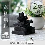 お風呂の炭(光触媒の浴用炭)[2袋セット]