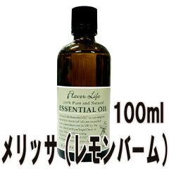 フレーバーライフ(エッセンシャルオイル/アロマオイル/精油)メリッサ(レモンバーム)(100ml)【...