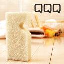 フッキングスポンジ/スポンジ/キュキュキュ/QQQ風呂掃除スポンジ「QQQ(キュキュキュ)」フッキ...