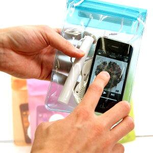 [メール便送料無料・代引き不可]スピーカー iPod 防水 ケース スマホケースiPod・iPhone対応/...