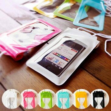クーポン!iPhone6 iPhone5 ケース 「ジェリーフィッシュ」Sサイズ【iPhone iPod アイポッド アイフォーン スマートフォン スマホ Android アンドロイドスマホケース 防水 お風呂 防水カバー アウトドア ポーチ 海 スマホカバー】
