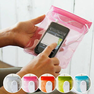 [メール便送料無料・代引き不可]iPhone5 スピーカー iPod 防水 スマホケース iPhone ケースiPho...