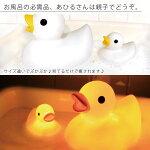 バストイ「Duckバスライトデラックス」