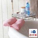 半身浴にオススメ♪マシュマロみたいなバスピロー。バスピロー/マシュマロピロー(ローズ)【...