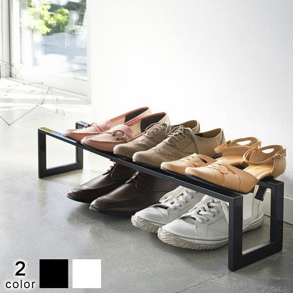 伸縮シューズラック「ライン」1段【玄関収納 靴収納 靴置き 伸縮式 おしゃれ】