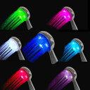 シャワーヘッド/シャワー/LED/バスグッズ/シャワータイムLEDシャワーヘッド/レインボーフラッシ...