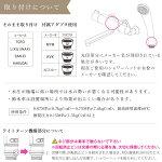 マイクロバブルシャワーヘッド「PUREGE(ピュアージュ)」ウルトラファインバブルシャワーヘッド