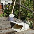 チリトリ「SCHALTEN (シャルテン)」ロングダストパン[SCH-LD]【ちりとり フタ付き 文化ちりとり おしゃれ 日本製】