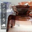 【送料無料】バスチェア セット 20H・洗面器・手おけ「カラリ karali」3点セット(HG)【バスチェア 日本製 ウォッシュボウル 風呂椅子 洗面器 セット クリア 透明】【ポイント5倍】【あす楽対応】