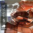 【送料無料】バスチェア セット 日本製 バスチェアー 30H・洗面器・手おけ「カラリ karali」3点セット【バスチェア ウォッシュボウル 風呂椅子 洗面器 セット バスチェア 速乾 バスチェア 軽量 クリア おしゃれ】【ポイント5倍】【あす楽対応】