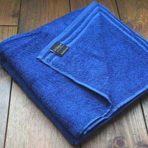 バスタオル CALYPSOFEERING ヨーロッパで最も有名なテリータオル製品のブランド「VOSSEN(フォッセン)」高級エジプトコットン100%バスタオル(67×140cm/ロイヤルブルー)【ブランド 高品質 タオル コットン 綿100% 綿 ギフト】