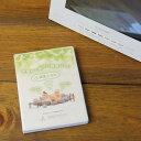 DVD お風呂 入浴 温泉DVD「温泉医科学研究所」お風呂で楽しい健康づくり・健康入浴法DVD【お風...