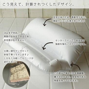 バスブックスタンド「ぷっかぁ〜」お風呂に浮くブックスタンド【半身浴 浴槽 バス用品 浮輪 お風呂用品】【あす楽】