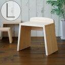 バスチェアー/とちぎ桧椅子(L)【バスチェア ひのき バスチェア 日本製 風呂椅子 ヒノキ 風呂いす 木製 背もたれ付】