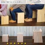 バスチェアー/とちぎ桧椅子(L)