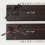 石けん「バスリエせっけん」肌くらべセット(20g×5個)