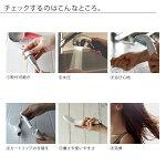 シャワーヘッド「カートリッジタイプ」10日間レンタルお試し品