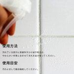住宅用洗剤「BATHLIER」アルカリウォーター(300mlボトル)【アルカリ電解水アルカリ洗浄水電解水クリーナー除菌消臭】