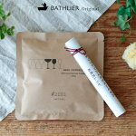 入浴剤「Bathlier(バスリエ)バスカクテル」バスリエレシピパウダー(150g)