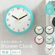 レビュー エルソル スタンド ウォール シャワー クロック パラデック 置き時計 コンパクト プレゼント