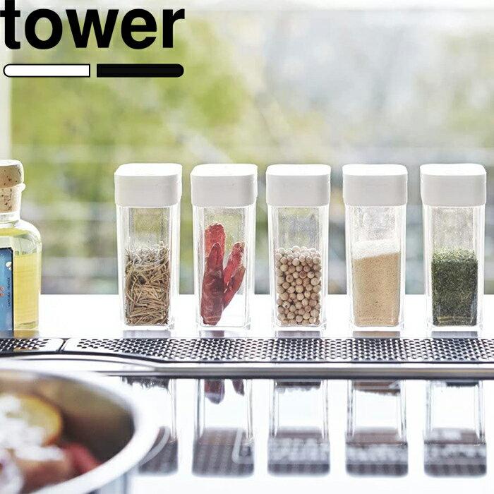 タワー『マグネットスパイスボトルタワー(4813/4814)』