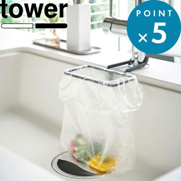 水まわり用品, 三角コーナー  tower 4825 4826 YAMAZAKI