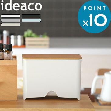 ideaco 「Mask Dispenser60( マスクディスペンサー )」紙マスク 使い捨てマスク マスクケース 容器 マスク入れ ケース ボックス BOX ディスペンサー マスク 収納 デザイナーズ おしゃれ 木目調 北欧 ナチュラル シンプル ホワイト 白