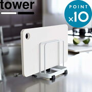 カッティングボードスタンド ホワイト ブラック スペース コンパクト キッチン シンプル おしゃれ デザイン インテリア