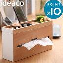 ideaco 「 Roof Paper Box Slim ( ルーフペーパーボックススリム )」 ティッシュケース ウッド 木製 木目 ティッシュカバー ティッシュケース ペーパータオルケース ペーパータオル ホルダー ティッシュ ペーパー カバー ケース ホルダー シンプル おしゃれ イデアコ