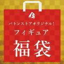 【同梱不可】【50,000円福袋】 美少女フィギュア福袋