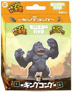 【ボードゲーム_タイムセール_baton】新・キング・オブ・トーキョー モンスターパック-キングコング 日本語版 (King of Tokyo/New York: Monster Pack - King Kong)画像