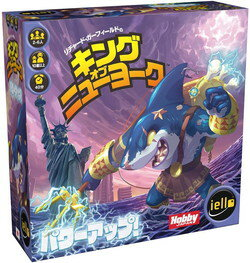 【ボードゲーム_タイムセール_baton】キング・オブ・ニューヨーク:パワーアップ 日本語版 (King of New York: Power Up!)画像