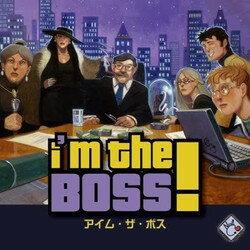 ファミリートイ・ゲーム, ボードゲーム 85P3310OFF! (Im the Boss!)