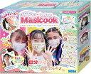 【2021年4月22日発売 予約商品】マスクにプリント! マスクック
