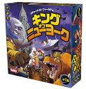 リチャード・ガーフィールドのキング・オブ・ニューヨーク 日本語版 (King of New York) ボードゲーム