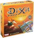 ディクシット 日本語版 新パッケージ版(Dixit)