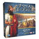 チグリス・ユーフラテス日本語版(Tigris&Euphrates) ボードゲーム