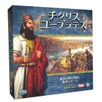 チグリス・ユーフラテス日本語版(Tigris&Euphrates)