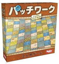 パッチワーク日本語版(Patchwork)