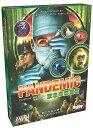 【送料無料】パンデミック:緊急事態宣言 日本語版 (Pandemic:State of Emergency) ボードゲーム