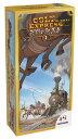 コルト・エクスプレス 荒野の駅馬車 日本語版 (Colt Express:Horses & Stagecoach) ボードゲーム