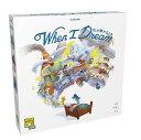 私が夢みるとき 日本語版 (When I Dream) ボードゲーム