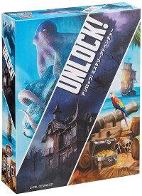 アンロック!ミステリーアドベンチャー日本語版(Unlock!MysteryAdventures)