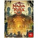 ナーガ・ラージャ 多言語版 (Nagaraja) ボードゲーム