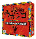 ウボンゴ日本語版(Ubongo)