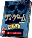 ザ・ゲーム:エクストリーム 完全日本語版 (The Game: Extreme) ボードゲーム