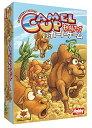 キャメルアップ:カードゲーム 日本語版 (Camel Up: Card Game) ボードゲーム