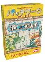 パッチワーク:ドゥードゥル 日本語版 (Patchwork Doodle) ボードゲーム